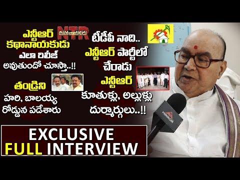 Nadendla Bhaskar Rao Serious On Ntr Biopic Over His Role || Balakrishna || Krish || Mirror Tv