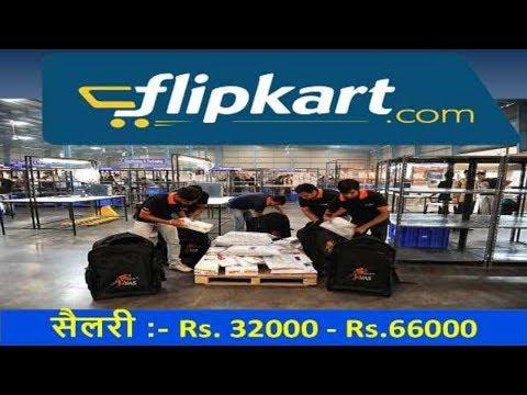 Job vacancy in Flipkart | Job  All Over India | Private Jobs
