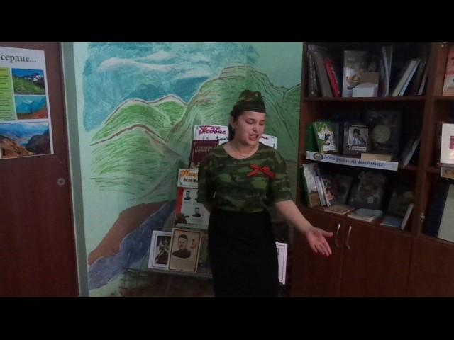 Изображение предпросмотра прочтения – БурлиятЗаирбекова читает отрывок изпроизведения «Варварство» М.М.Залилова (Джалилова)
