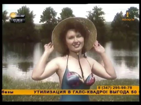 Идрис Калимуллин - Әминәм