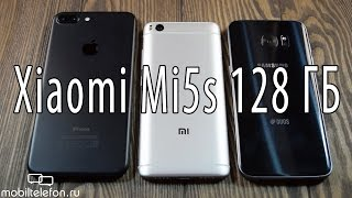 Распаковка Xiaomi Mi5s 128 ГБ рядом с iPhone 7 Plus и Galaxy S7 edge (unboxing)