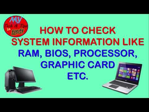 How to check system information/details/specification in HINDI