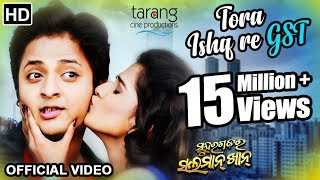 Tora Ishq re GST - Official Video | Sundergarh Ra Salman Khan | Babushan, Divya thumbnail