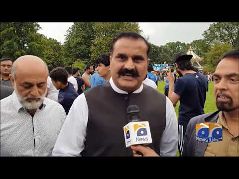 Geo News Special - Manchester City Council Organises Sports Festival