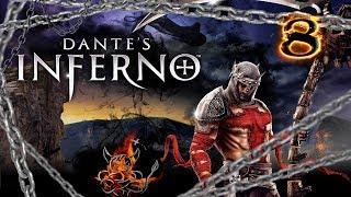 Dante`s Inferno - [#8] Гнев