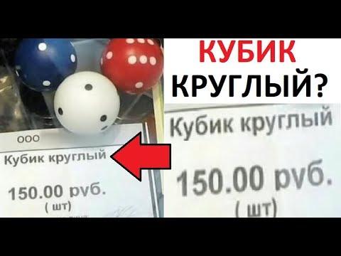 ЛЮТЫЕ ПРИКОЛЫ. Мегаподборка СМЕШНЫХ объявлений, ценников и реклам с канала MAX MAXIMOV