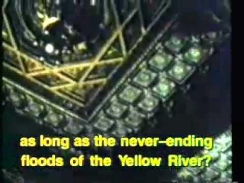 River Elegy 河殇
