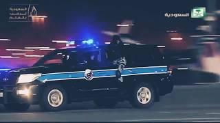 العرض العسكري للقوات الطوارئ الخاصه الذي ارهب القناه    شيله  ياهاجسي  هات الجزيل