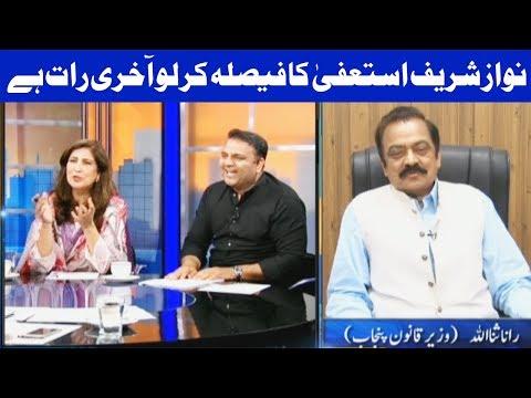 Tonight With Moeed Pirzada - 22 July 2017 - Dunya News