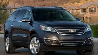 2015 Chevrolet Traverse Mpg And Price