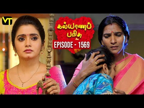 Kalyana Parisu Tamil Serial Latest Full Episode 1569 Telecasted on 02 May 2019 in Sun TV. Kalyana Parisu ft. Arnav, Srithika, Sathya Priya, Vanitha Krishna Chandiran, Androos Jessudas, Metti Oli Shanthi, Issac varkees, Mona Bethra, Karthick Harshitha, Birla Bose, Kavya Varshini in lead roles. Directed by P Selvam, Produced by Vision Time. Subscribe for the latest Episodes - http://bit.ly/SubscribeVT  Click here to watch :   Kalyana Parisu Episode 1567 https://youtu.be/22X28ILssVs  Kalyana Parisu Episode 1566 https://youtu.be/S1RZaRb8n3Q  Kalyana Parisu Episode 1565 - https://youtu.be/IbBQ3-b5d2U  Kalyana Parisu Episode 1564 https://youtu.be/Rs_1oEP3k6k  Kalyana Parisu Episode 1563 https://youtu.be/G1SYGpO48pQ  Kalyana Parisu Episode 1562 https://youtu.be/NTv9nwcU0Wc  Kalyana Parisu Episode 1561 https://youtu.be/SXbdB2yp8r4  Kalyana Parisu Episode 1560 https://youtu.be/-BT4YNpUtTs  Kalyana Parisu Episode 1559 https://youtu.be/XVRtndw3ZjE  Kalyana Parisu Episode 1558 https://youtu.be/4WupGjKzEFU  Kalyana Parisu Episode 1557 https://youtu.be/bX8Jzz4MQ2w  Kalyana Parisu Episode 1556 https://youtu.be/eKcWT7zjYNI   For More Updates:- Like us on - https://www.facebook.com/visiontimeindia Subscribe - http://bit.ly/SubscribeVT