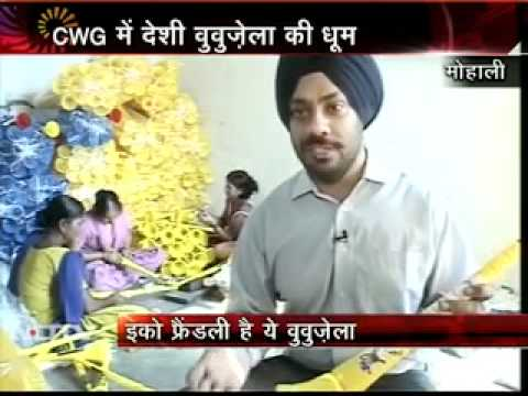 Vuvuzela India NDTV News Cwg