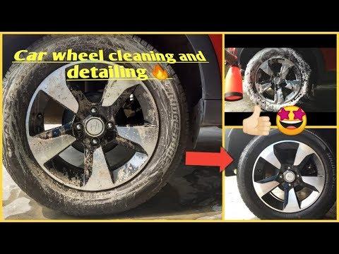 How to clean car wheels at home |Car wheel detailing