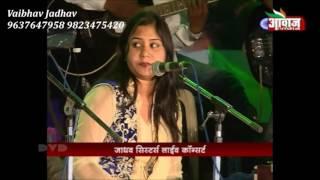 Mauli Dinachi Tu Dalitanchi Aai Tu by Jadhav Sister's