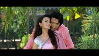 Intezar Kareke Aitbar Kareke | Superhit New Bhojpuri Movie Song | Phir Daulat Ki Jung