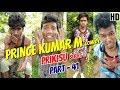 PRINCE KUMAR M | PRIKISU Series | Part 41 | Vigo Video Comedy