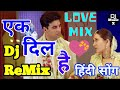 Dj Love Mix | Tujhe Pyar Se Dekhne Wala - Ek Rishtaa | New Dj Love Mix Song | Dj MusicX |