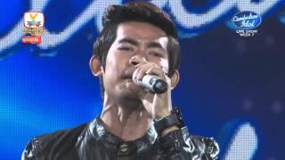 vuclip Cambodian Idol | Live show | Week 07 | នី រតនា | ស៊ូឃ្លាត + ខ្ញុំក៏ធ្លាប់មានសង្សារដែរ