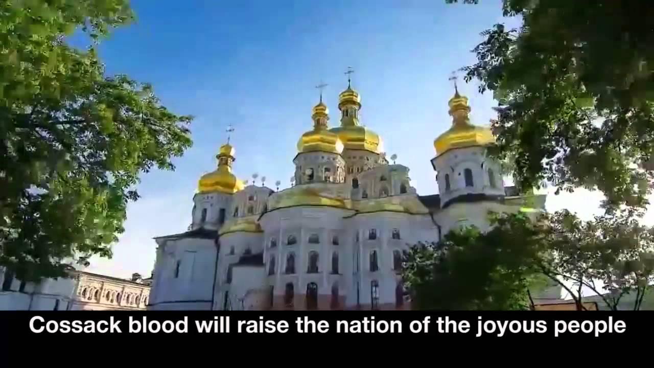 Ще не вмерла україна скачать mp3
