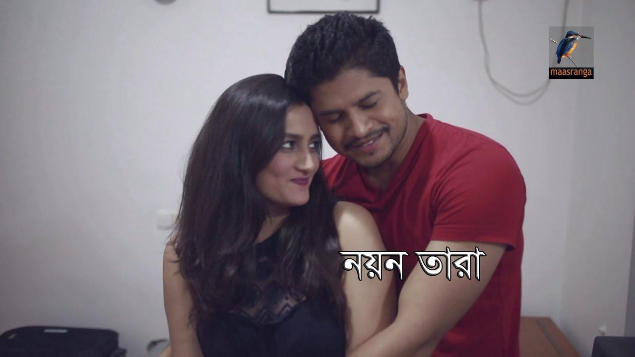 Download Noyon Tara | Niloy Alamgir, Aparna Ghosh | Eid Natok | Maasranga TV Official | 2017
