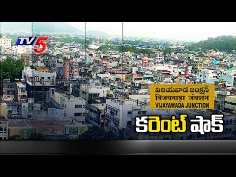 House Rent Hike in Vijayawada | Special Report on Rent House | TV5 News