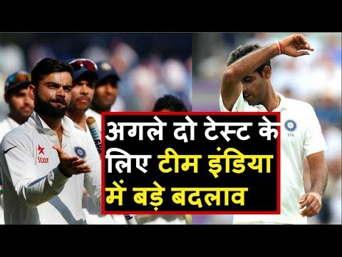 2nd Test IND Vs SL: Big Chenges next two test | Headlines Sports