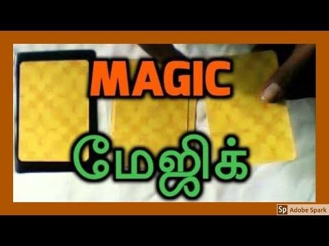 ONLINE MAGIC TRICKS TAMIL I ONLINE TAMIL MAGIC #253 I DOWN - UNDER