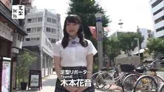 「 LIVE IN ASIA 」はコチラ⇒http://bit.ly/15MPgGo 無制限の快速Wi-Fi...