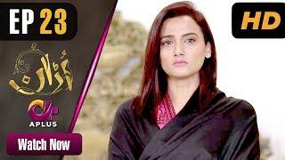 Uraan - Episode 23   Aplus Dramas   Ali Josh, Nimra Khan, Salman Faisal, Kiran   Pakistani Drama