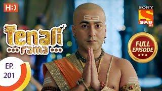 Tenali Rama - Ep 201 - Full Episode - 13th April, 2018