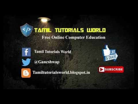 How to Learn Free Online Computer Courses Tamil Tutorials_HD