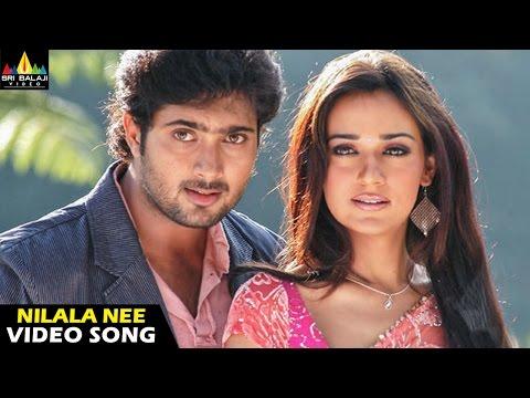Viyyala Vaari Kayyalu Songs | Nilala Nee Video Song | Uday Kiran, Neha Jhulka | Sri Balaji Video