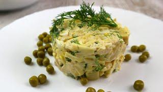 Салат з курячим філе і ананасами. Рецепт приготуванння салату