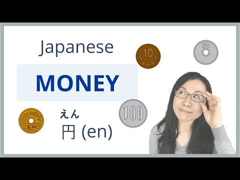 Japanese Currency - 円(えん)EN