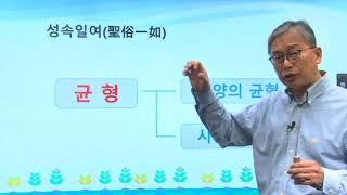 유기농업과 토양관리- 친환경농사법 배우기①