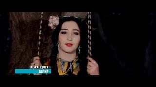 Марям - Духтари пургайрат OFFICIAL VIDEO HD