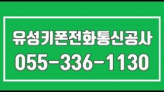 김해키폰수리,김해시키폰수리,키폰수리
