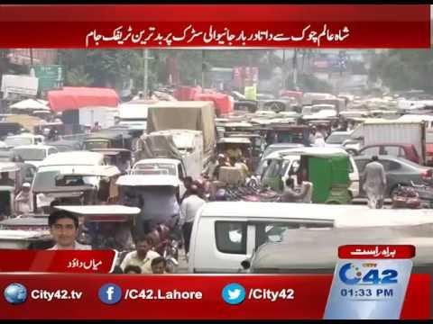 42 LIVE: Shah Alam Chowk to Data Darbar at worst traffic jams
