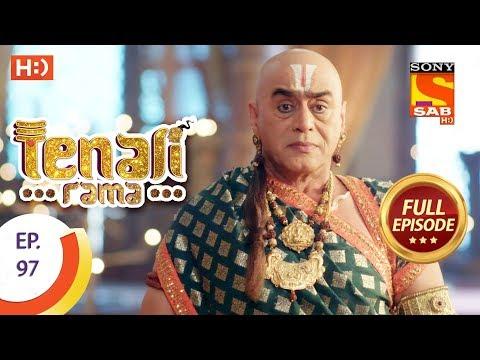 Tenali Rama  तेनाली रामा  Ep 97  Full episode  20th November, 2017