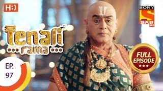 Tenali Rama - तेनाली रामा - Ep 97 - Full episode - 20th November, 2017