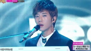 Say Yes - Not A Dream, 세이 예스 - 꿈이 아니야, Music Core 20141018
