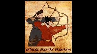 Chinese Archery Program (Promotional Video)