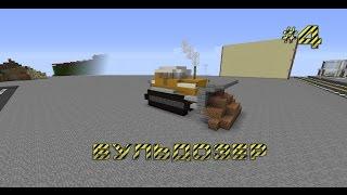 видео: Как построить.....#4[Бульдозер]