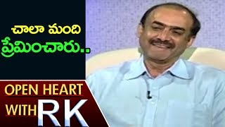 Daggubati Suresh Babu Reveals Reason Behind His Simplicity | Open Heart With RK | ABN Telugu