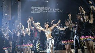 吉克隽逸2014北京演唱会全高清版 Summer Jikejunyi Beijing in Concert 2014 (HD)