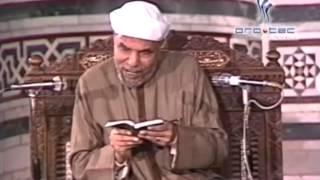 تفسير القرآن للشعراوي سورة آل عمران الآيات من 133 إلى 138