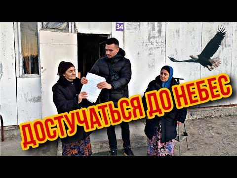 Жизнь беженцев в Ингушетии. Освенцим в наши дни. Вся правда о 1992