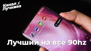 OnePlus 7 Pro — ЭКРАНОМ ПО ГУБАМ КОНКУРЕНТОВ