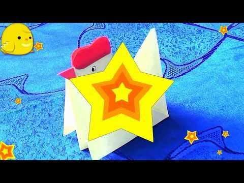 Курочка оригами справится даже маленький ребенок!