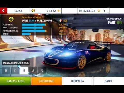 Игры для планшетов: скачать бесплатные игры с кэш без